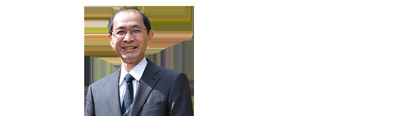埼玉大学大学工学部長